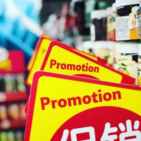 20190520 - Tips Membuat Toko Online - Promotion-min